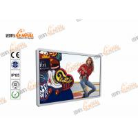 Quality Custom Size Open Frame LCD Panel Screen With Power Supply High Brightness wholesale