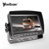 Cheap Latest Design U Stand Alone Sunshade 1024*600 Resolution LCD TFT 7 inch Car Monitor for sale