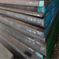 Cheap 700mm Thickness Plastic Mould Steel Plate S50C / 1.1210 / SAE1050 For Making Mould Frame for sale