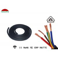 Buy cheap Swimming Pool Light Assembly 5×0.5mm² IP68 Waterproof Five Core Rubber Cable from wholesalers