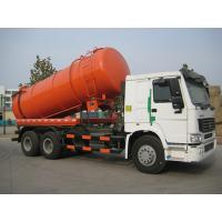 Cheap Sell HOWO 6X4/14M3 SEWAGE TRUCK for sale