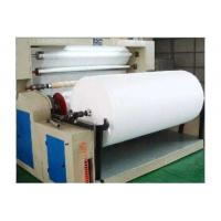 Buy cheap Artificial Fibre Carding Machine For Signal Mimic Floss Silk Production Line from wholesalers