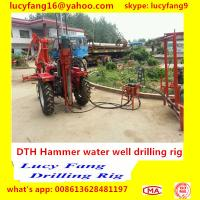 Cheap China Made Cheapest Tractor Mounted DTH Hammer Water Well Drilling Rig For 50 Meters Depth for sale