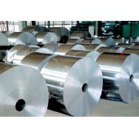 Cheap A1200 Thickness 0.1-0.2mm Aluminium Alloy Foil with Different ID  for Cable for sale