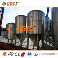 Cheap Microbrewery  Project from CGET-Zhongde company for sale