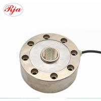 Cheap 5000kg 10ton Fatigue Resistant spoke Type Load Cell Alloy Steel / Stainless Steel for sale