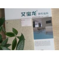 Cheap Commercial Vinyl Flooring Schools 2.0mm Thickness Water Resistant With Rigid Core for sale