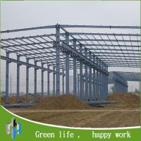 Cheap steel frame prefabricated light steel structure for warehouse for sale