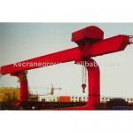 scrap handling gantry crane