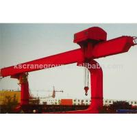 Cheap scrap handling gantry crane for sale