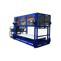 Buy cheap Rapid Cooling Direct Cooling High Quality Industry Block Ice Machine 20tons from wholesalers