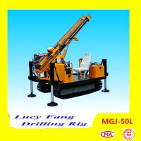 Cheap China Hot Cheapest Top MGJ-50L Mobile Foundation EngineerinMicropile Hole Drilling Rig for sale