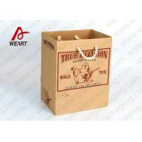 Cheap Classic Designer Grocery Promotional Paper Bags Personalized ISO / FCC Standard for sale