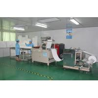 Dongguan Ivy Purification Technology Co., Ltd.