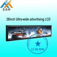 Cheap 28 Inch Ultra Wide Stretched Bar LCD Digital Signage Display HD Screen For Supermarket for sale