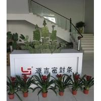 YONGKANG BOSSLONG INDUSTRIAL&TRADING CO.,LTD