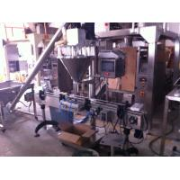 Cheap Semi-automatic bagging artificial additives, flour, milk powder packaging machine for sale