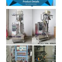 Buy cheap Electric Driven Condiment Packaging Machine With Frequency Converter from wholesalers