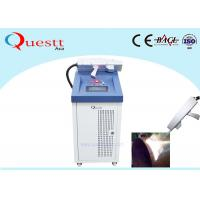 Cheap Rapid Hand Held Laser Rust Removal Machine , Oxide Coating Laser Optic Rust Removal for sale