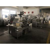 Cheap Food Automatic Blister Sealing Machine 0.4 - 0.6Mpa Automatic Wrapping for sale