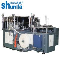 Cheap Automatic Paper Cup Machine,automatic double side PE coat paper tea cup coffee cup machine for sale