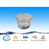 Buy cheap colorless or light-color sticky liquid Decoloring Agent Water Treatment , Water Treatment Agent For Textile Industry from wholesalers