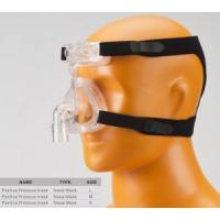 Cheap Non Invasive Positive Pressure Ventilation Mask (CPAP mask) for sale