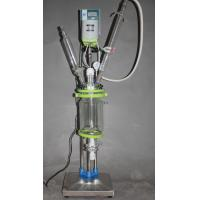 SS12-3L double layer Lab Jacketed glass Reactor