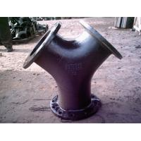 Cheap Flanged Fittings Supplier for sale