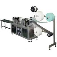 Cheap Non Woven Face Mask Making Machine , Multifunctional Face Mask Production Line for sale