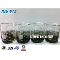 Waste Water Treatment Chemical 50% Solid Quality Decolorizing Agent 2 Years Shelf Life Manufactures