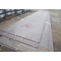 Buy cheap Hot Rolled Low Carbon Steel Plate , Mild Steel Plate For Petroleum Chemical Industries from wholesalers