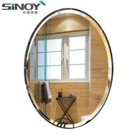 Cheap Frameless Bathroom simple mirror for WC for sale