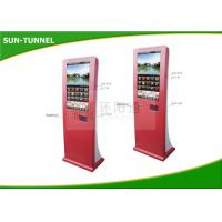 Shopping Mall Coupon Print Self Service Kiosk Touch Screen floor standing