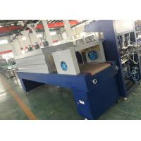 Cheap Full Automatic Shrink Sleeve Labeling Machine For Water Juice Plastic PET Bottle for sale
