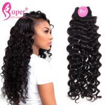 Cheap Jerry Curl Virgin Brazilian Wavy Hair Extensions Brazilian Human Hair Weave for sale