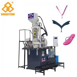 Vertical Type 1 Station Slipper flip flop Making Machine With 7.5KW Motor / 2 Years Gurantee