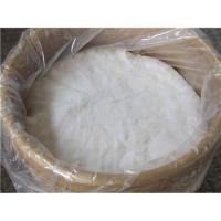 Cheap Sodium Saccharin Food grade for sale