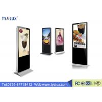 Buy cheap Indoor Touch Screen Lcd Media Player , Windows Totem 43