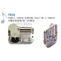 Cheap 18-Note Miniature Movment (YM3N) for sale