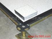 Cheap Calcium Sulphate Raised Floor System for sale