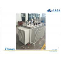 Buy cheap 12kV 800KVA Outdoor Three Phase Oil Immersed Electric Power Transformer from wholesalers