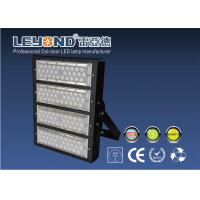 Buy cheap 150lm / W High Lumen Led Flood Light Outdoor Led Flood Lamps 90 - 305v AC 50w - 500w from wholesalers
