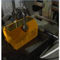 Cheap Double Magnetic Circuit Electromagnetic Lifter Permanent 3600kg for sale