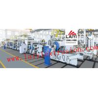 China double sides cup paper extrusion laminating machine on sale