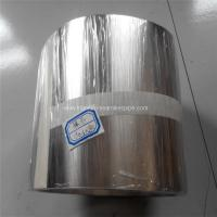 Cheap Nickel strip 0.1*150mm for sale
