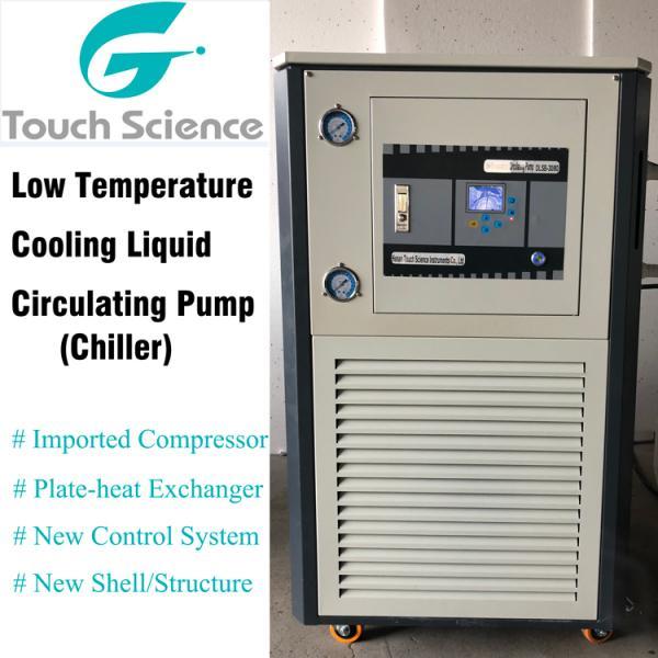 Industrial Hemp Seperator Extraction Evaporator Set Ethyl Alcohol Hemp Oil Rotation Rotovap Distillation