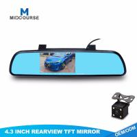 Cheap Professional Rear View Mirror Reversing Camera System Over - Voltage  Protection for sale