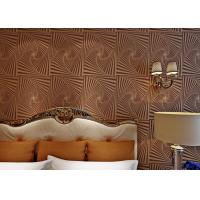 Cheap Non - Woven Brown Moistureproof Modern Removable Wallpaper With Dropping Beads for sale