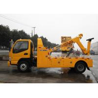 Cheap 5915mmx2100mmx2300mm XZJ5160TQZ road wrecker, Breakdown Recovery Truck and XCMG tow truck for sale